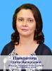 Панкратова Ольга Валерьевна