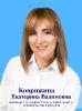 Коврижина Екатерина Вадимовна